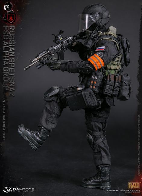 1//6 DAM DAMTOYS 78064 Russian FSB Alpha Group IRT Armband