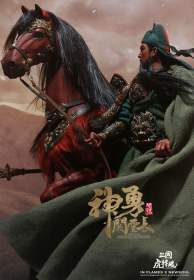 Inflames x Newsoul: 1:6 scale Soul Of Tiger Generals -Guan Yunchang & The Chitu Horse