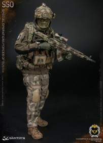 Damtoys - Special Operations Forces of Russia (SSO)