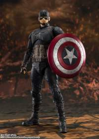 S.H.Figuarts - Avengers Endgame: Captain America (Final Battle Ver)