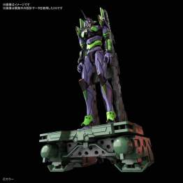 Bandai - Evangelion Unit-01 DX Transport Platform Set RG Model Kit