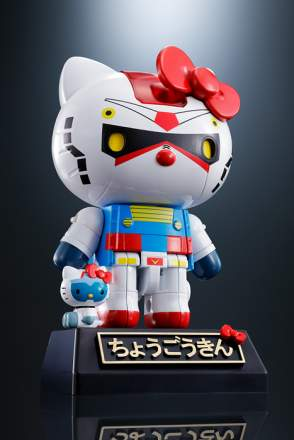 Chogokin - GUNDAM ★ HELLO KITTY